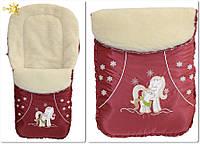 Зимний конверт на овчине для новорожденных Лошадка