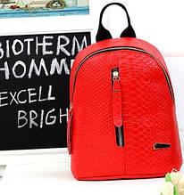 Жіночий стильний міні рюкзак маленький Aliri-00054 молодіжний рюкзак червоний