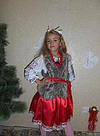 Шикарный костюм коза, козочка прокат Киев. Коза -дереза прокат.