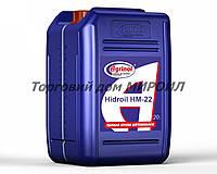 Масло гидравлическое Hydroil HM-22 канистра 20л