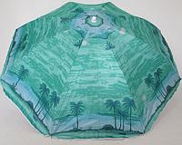 Зонт пляжный диаметром 1,6 м , фото 1
