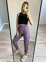 Прогулочные штаны женские спортивные карго хлопковый трикотаж с карманами р-ры 42-48 арт. 0379, фото 1