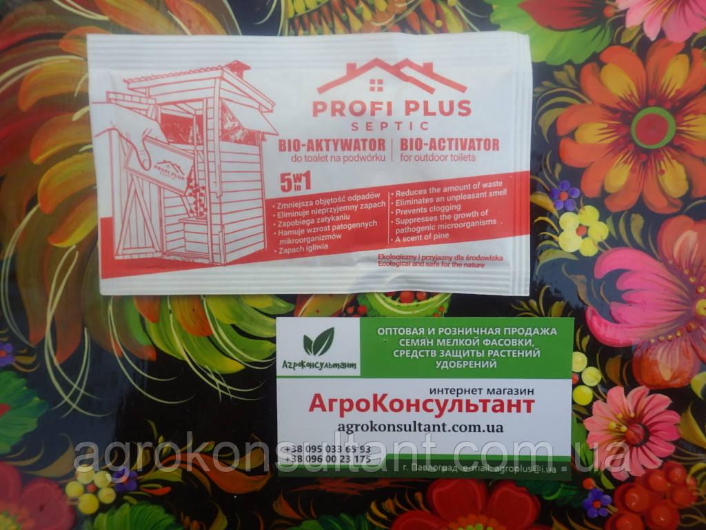 Profi Plus / Профі Плюс біо-активатор, 25 г — для септиків, туалетів