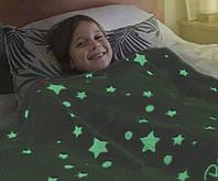 Детское светящееся покрывало 200х180, люминисцентный плед со светящимися звездами для ребенка, одеяло лед огни