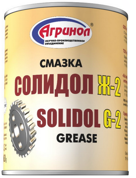 Агринол Солидол Ж-2 0,8 кг