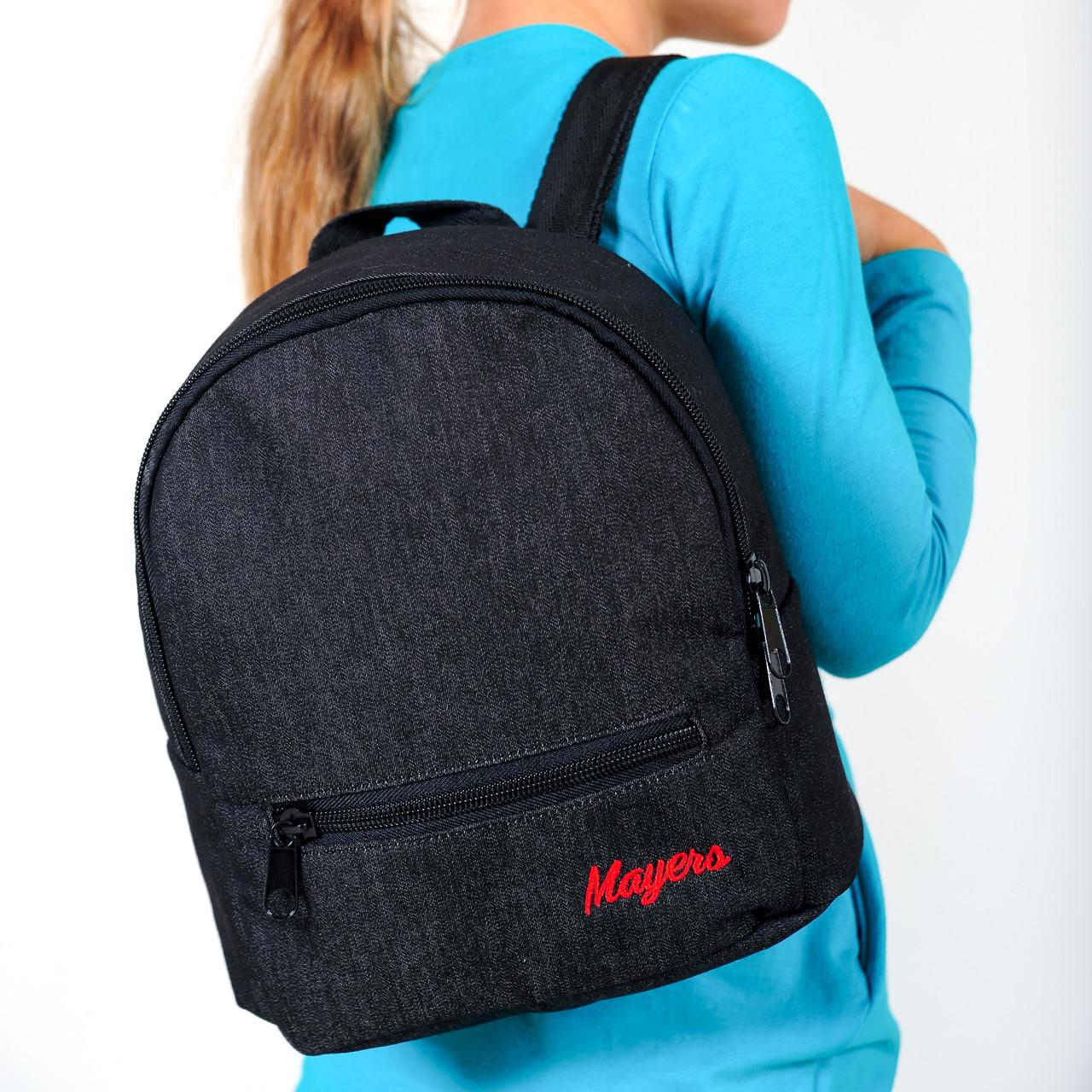 Детский джинсовый рюкзак удобный, черный 5л