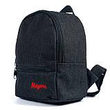 Детский джинсовый рюкзак удобный, черный 5л, фото 2