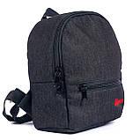 Детский джинсовый рюкзак удобный, черный 5л, фото 4