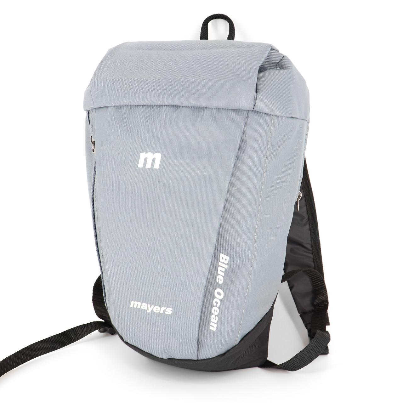 Міський маленький дитячий рюкзак MAYERS, сірий / сіра блискавка
