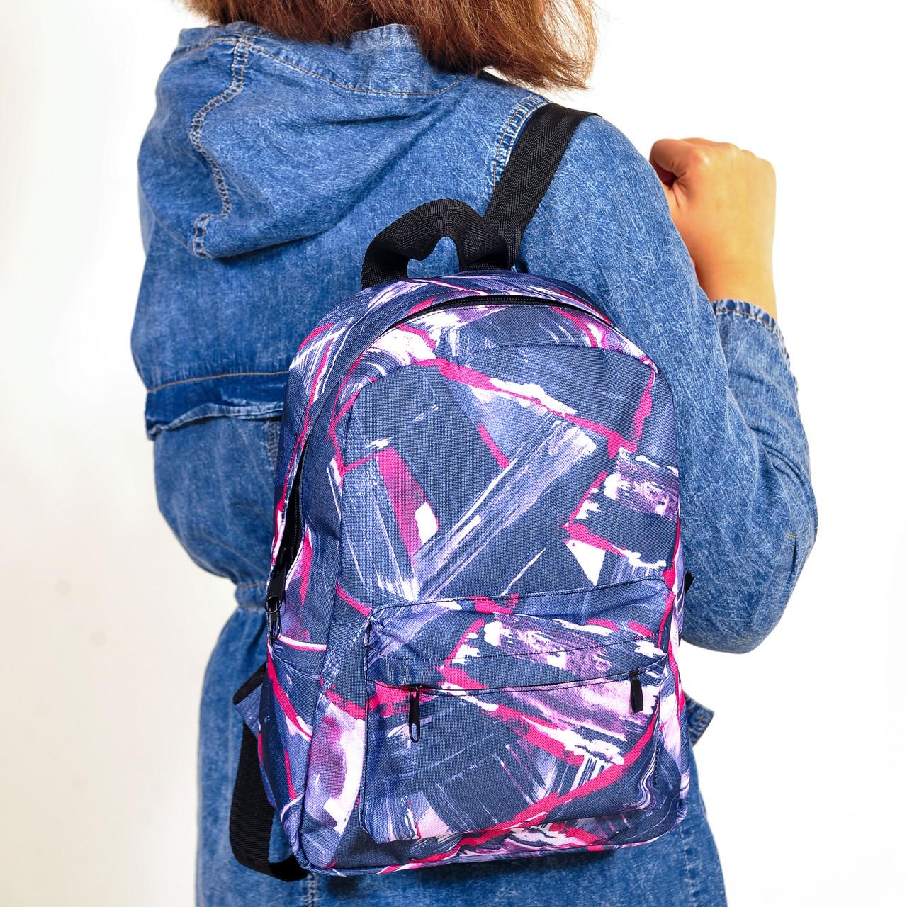 Молодежный городской женский рюкзак, с абстрактным рисунком, 7.5 л