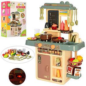 Дитяча кухня 889-187
