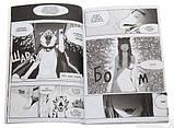 """Манга """"Хищная принцесса Егрина, том 1"""", фото 4"""
