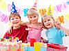 Детский День Рождения.