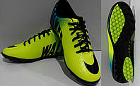 Сороконожки футбольные Walked Nike желтый