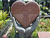 Памятник Сердце № 519