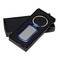Брелок для ключей в подарочном футляре, промо-сувениры недорого