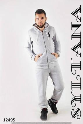 Мужской спортивный костюм Polo, фото 2