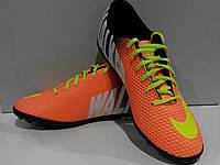 Сороконожки футбольные Walked Nike оранж