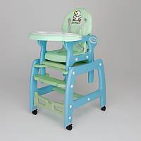 Стульчик, кресло для кормления Avko AHC-223 Green-Blue
