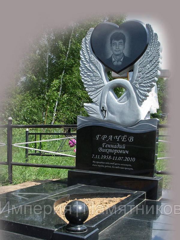 Памятник Сердце № 547
