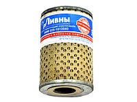 Фільтр-елем. масл. 260-1017060 (МТЗ-1221)