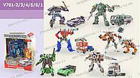 Робот Трансформер V701/2/3/4/5/6-1 Интересные игрушки, есть 6 видов, робот игрушка, игрушка трансформер