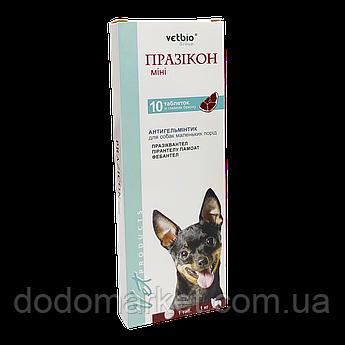 Таблетки от гельминтов для собак и щенков малых пород Призикон Мини 1 таб на 1 кг Vetbio