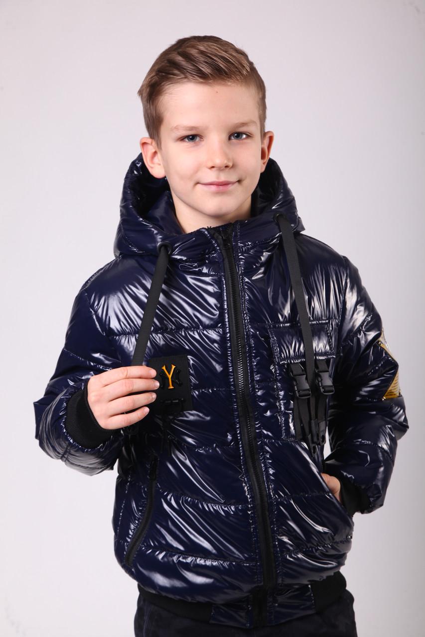 Куртка на хлопчика демісезонна 40 синій