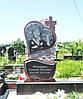 Памятник Сердце № 553