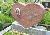 Памятник Сердце № 555