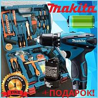 Шуруповерт аккумуляторный Makita  с набором инструментов (мультитулс), Шуруповёрт Макита, Набор инструментов