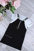 Підлітковий шкільний комплект з футболкою для дівчинки 7-12 років,чорного кольору