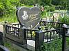 Памятник Сердце № 557