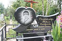 Памятник Сердце № 559
