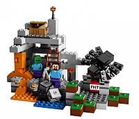 LEGO Minecraft  Пещера