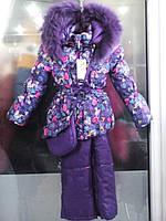 Детский комбинезон Марго, зима для девочки, аналог Кико, 104 рост