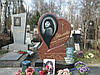 Памятник Сердце № 560