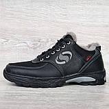 Мужские зимние кроссовки утепленные на меху (Сгз-3-3), фото 3