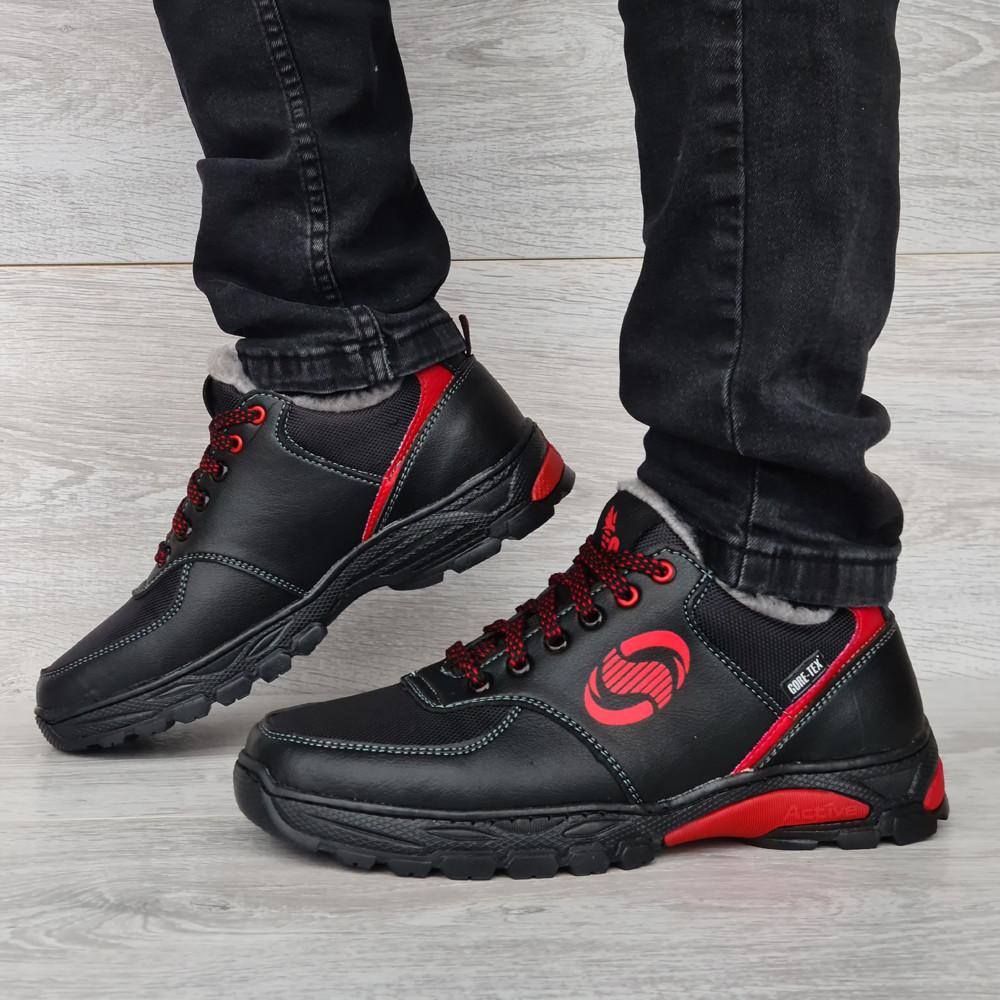 Чоловічі кросівки зимові утеплені на хутрі (Сгз-3-2чр)