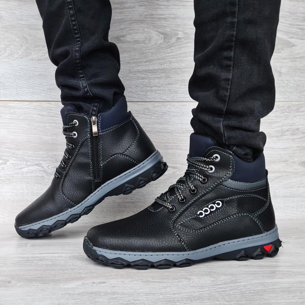 Чоловічі черевики на хутрі зимові (Сгб-16н)