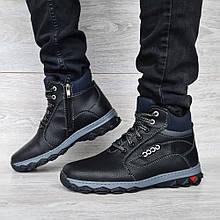 Мужские ботинки на меху зимние (Сгб-16н)
