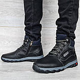 Чоловічі черевики на хутрі зимові (Сгб-16н), фото 4