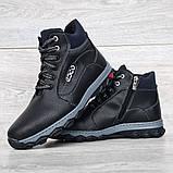 Чоловічі черевики на хутрі зимові (Сгб-16н), фото 6