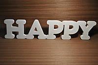 Happy - декоративные слова из дерева, фото 1