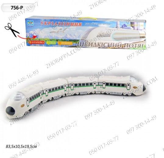 Поезд 756-Р, игрушка со звуковыми эффектами! Движение производит легко! Питание от батареек, интересные игрушк