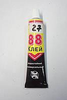 Клей для обуви 88 Украина 40мл