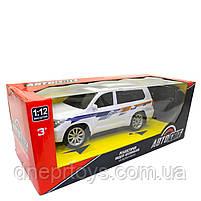 Іграшкова машинка на радіоуправлінні АвтоСвіт «Lexus» джип білий, світло, звук 30*11*13 см (AS-2364), фото 7