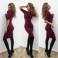 Платье трикотажное футляр