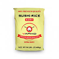 Рис для суши Yapiko 22,68