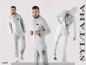 Мужская одежда интернет, фото 2